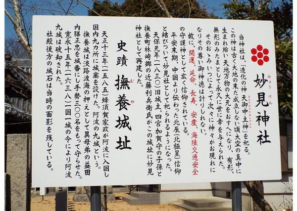 妙見山8.JPEG